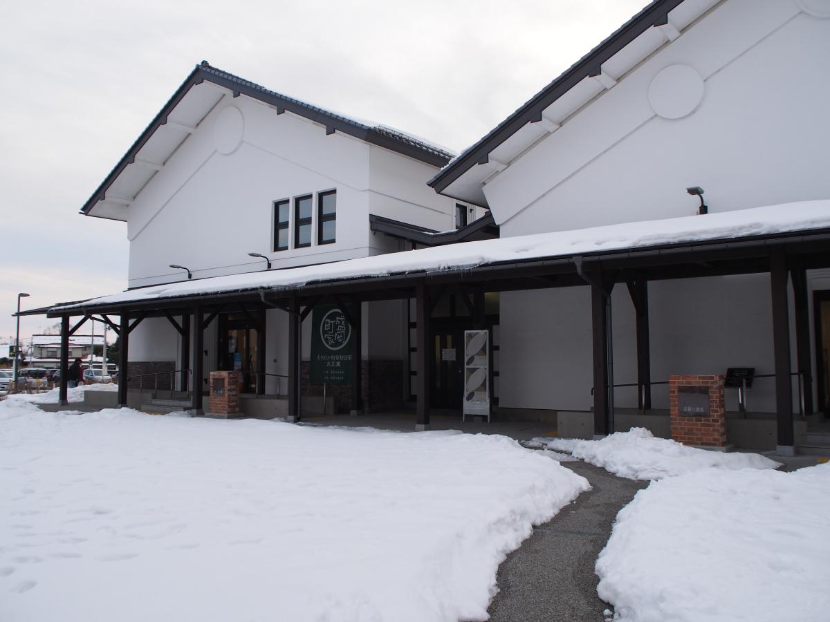 もりおか町家物語館の写真