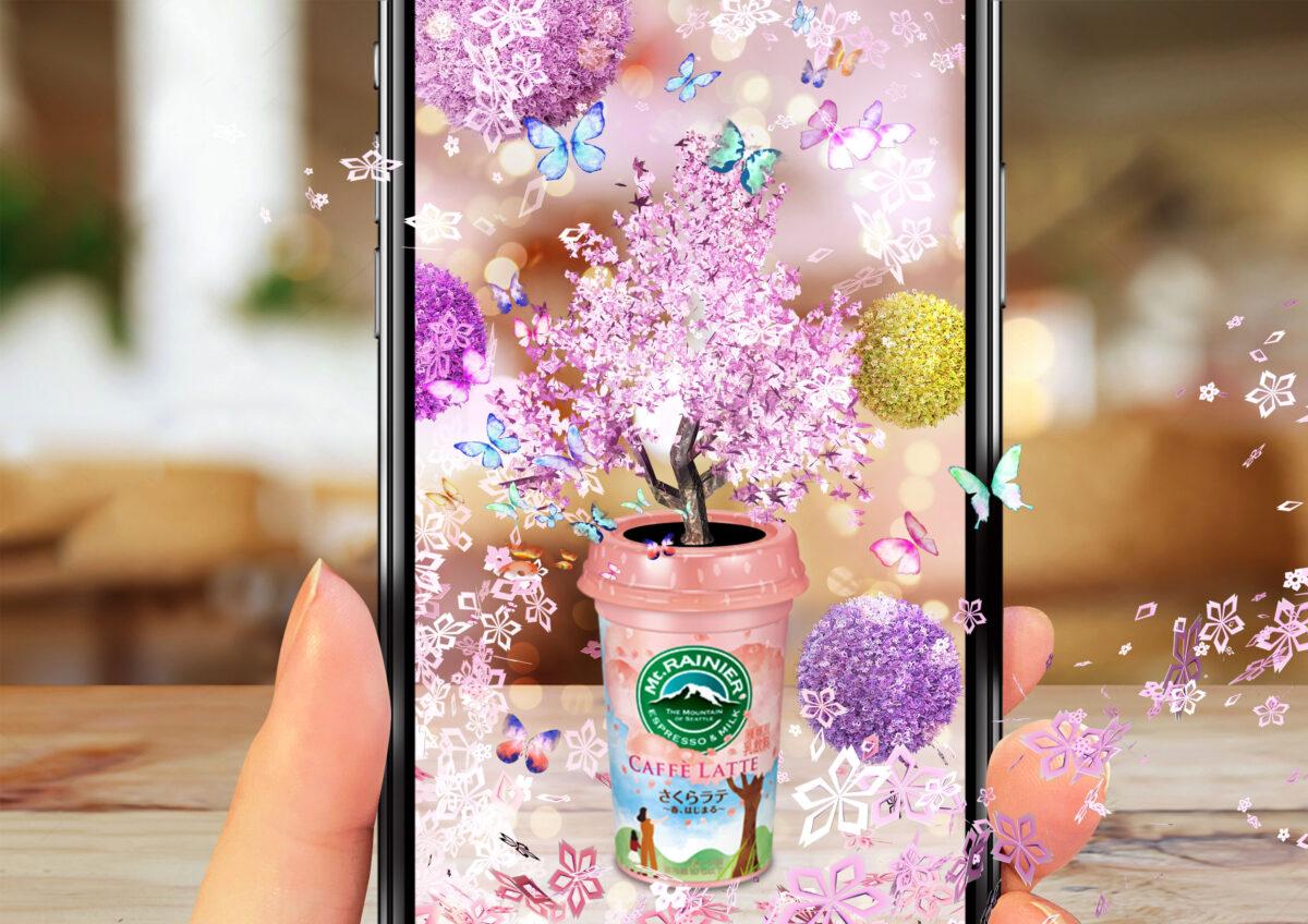 「ネオ花見 -さくら咲くAR-」のトランスフォームAR