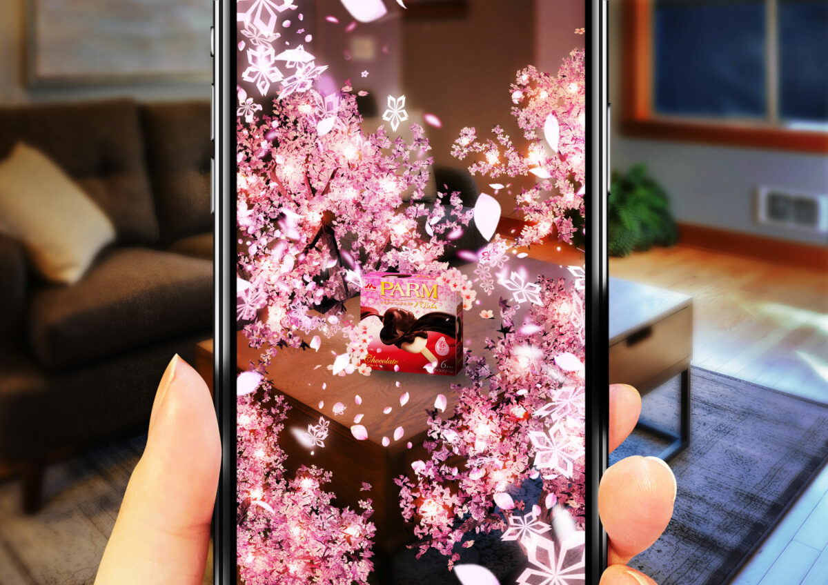 「ネオ花見 -さくら咲くAR-」の空間AR
