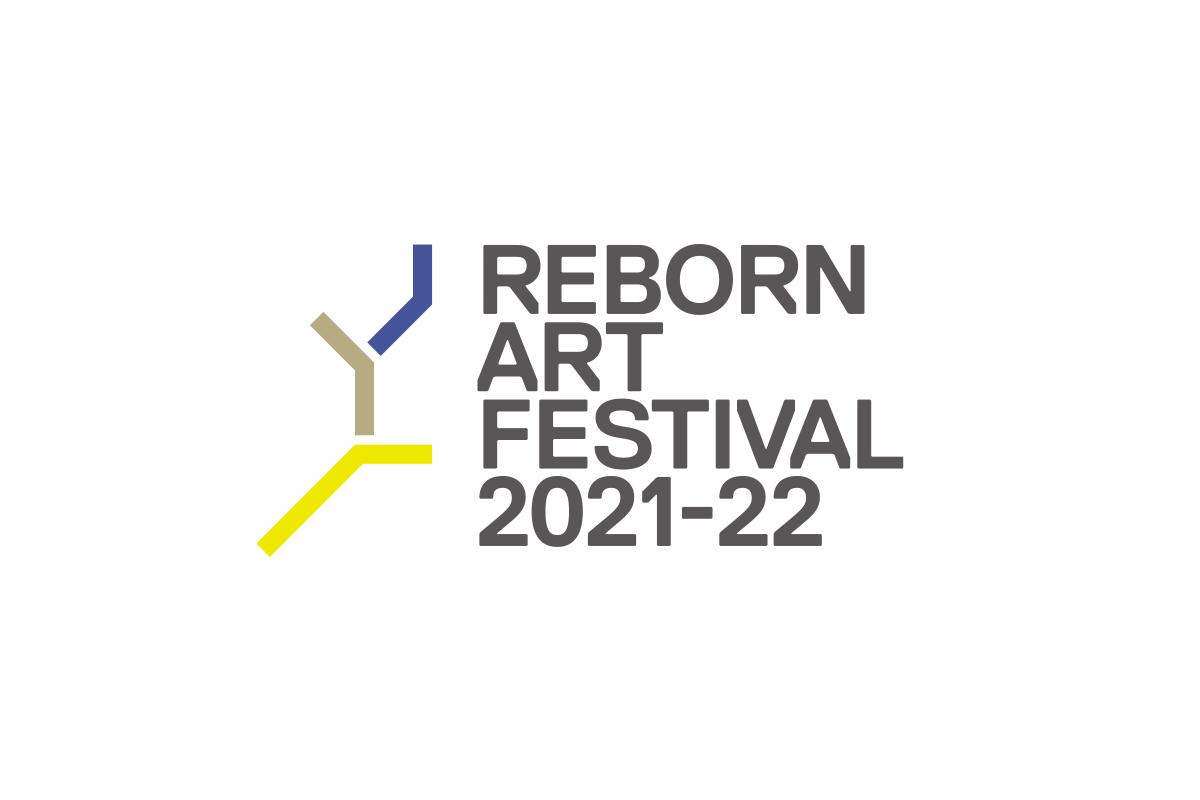 Reborn-Art Festival