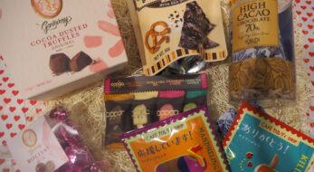カルディの人気チョコでバレンタインは決まり!実食レポ‐2021年版