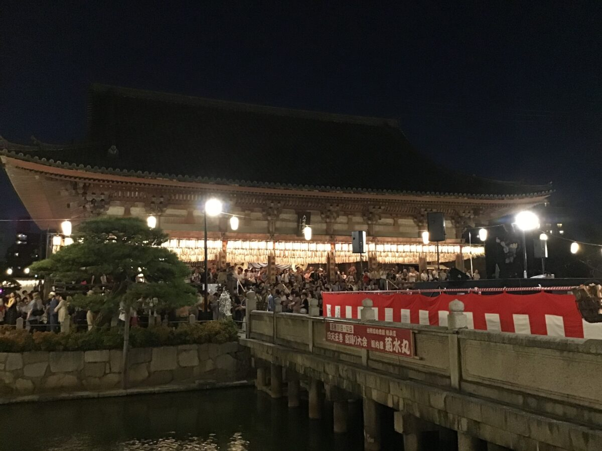 「四天王寺盆踊り大会」歴史ある寺院で踊る河内音頭|観光経済新聞