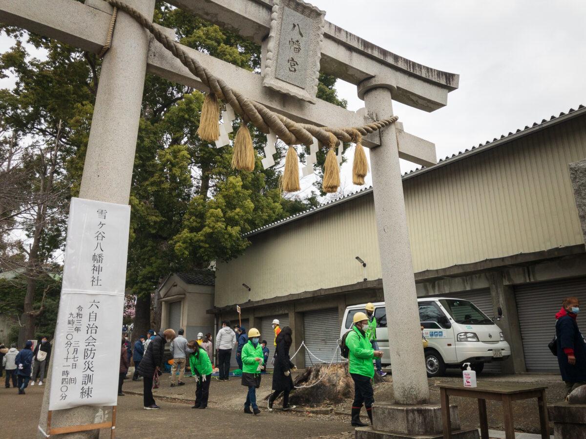 雪ヶ谷八幡神社(一の鳥居)