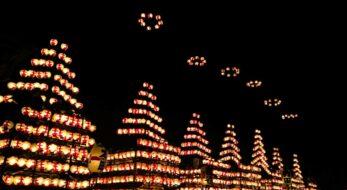 「二本松の提灯祭り」秋夜に浮かぶ幻想的な紅提灯|観光経済新聞