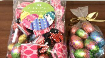 成城石井のイースター商品は、春のバラマキお菓子にもってこい◎実食レポ<2021年>