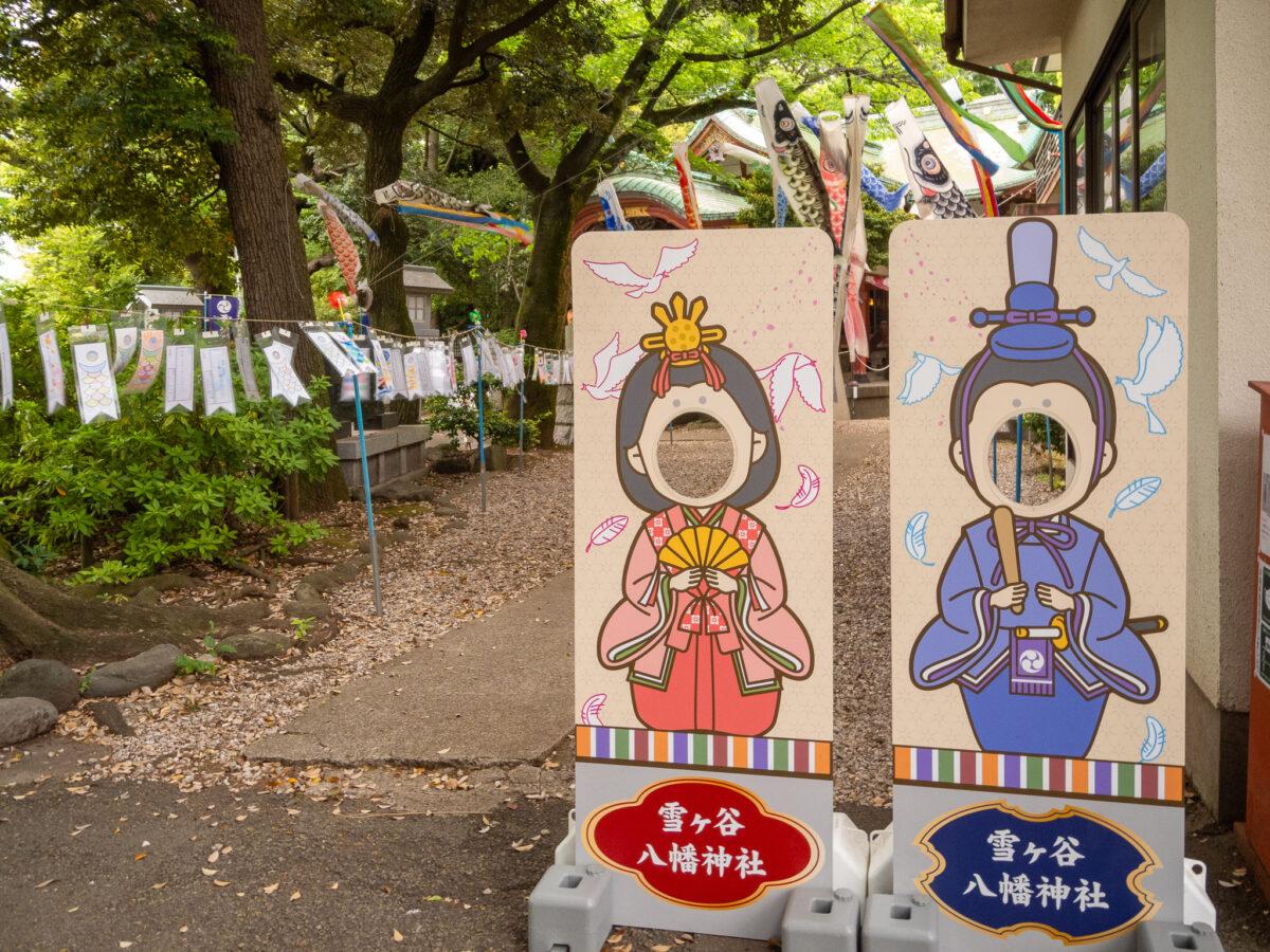 雪ヶ谷八幡神社「奉納こいのぼりお絵かき」