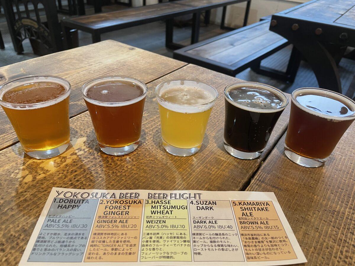 シイタケビールってどんな味?横須賀ビールを実飲レポート!