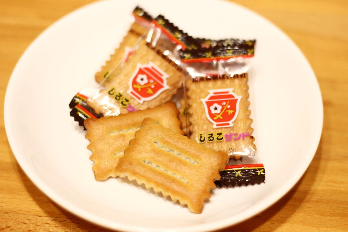 しるこサンド、クセになる愛知名物のお菓子。55年以上愛されるロングセラー