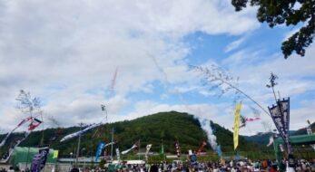 「龍勢祭」思いを託し、秩父の空へ|観光経済新聞