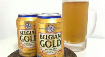 コストコのベルギービールは驚愕の安さで飲み過ぎ注意?ビールの日に楽しもう!