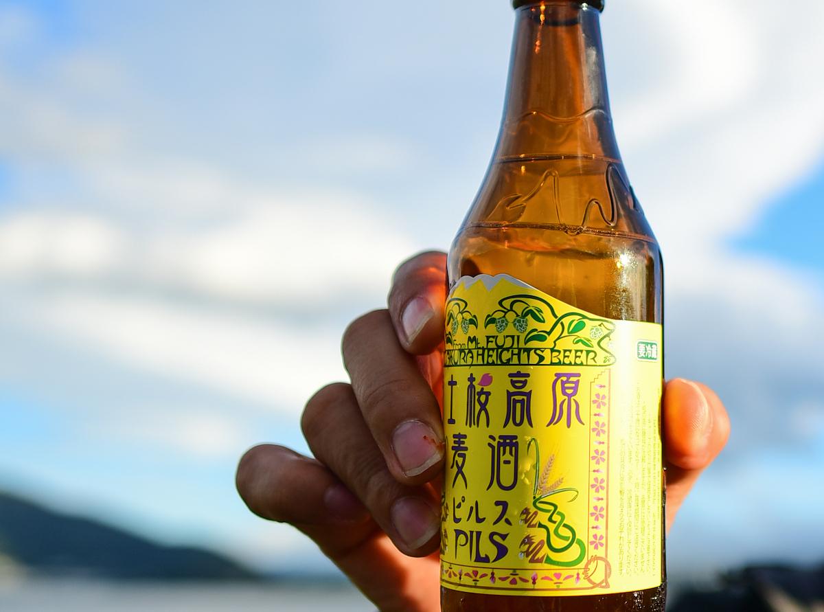 山梨県、富士北麗の地ビール「富士桜高原麦酒」とは?どこで飲める?