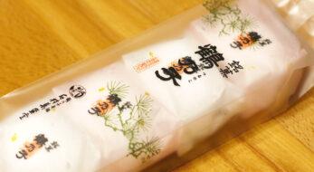博多銘菓の「鶴乃子」!110年以上愛されるお菓子の食感はマシュマロ!?