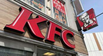 KFCの「こどもの日バーレル」をこどもに食べさせてみた!人気の部位は?