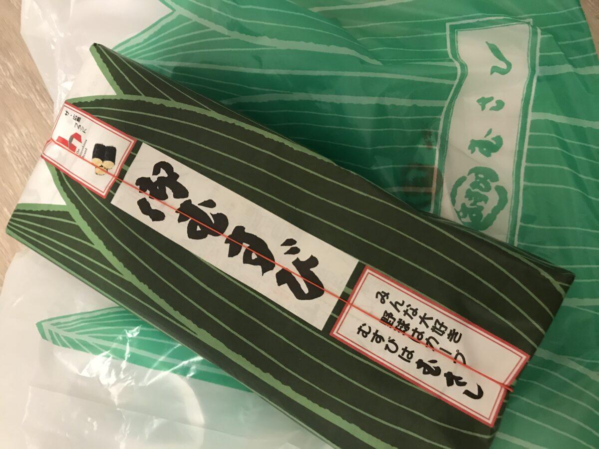 広島県民のソウルフード!「むすびのむさし」の俵おにぎりを実食レポート!