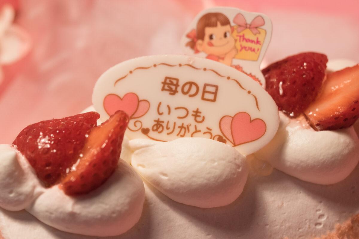 不二家の「母の日 苺のロールケーキ」