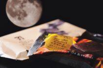 2021年の「中秋の名月」はガトーショコラの日!