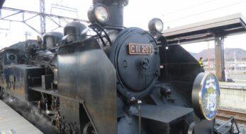 今日は「鉄道の日」!1940年代製造のC11形SLが日光市をパワフルに走る!