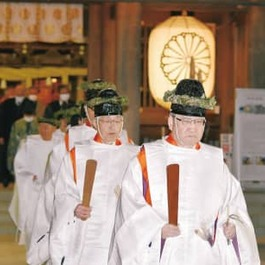 一斉消灯の儀式が文化財に 寒川神社伝統の追儺祭 寒川町