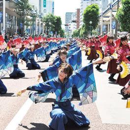 湘南よさこい祭り 6月の通常開催は中止 平塚市