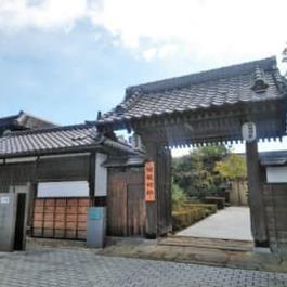 【福島市】番傘&紅葉ライトアップ『旧堀切邸』で秋を楽しむイベント開催中