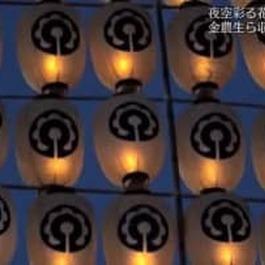 秋田・金足農業高の収穫感謝祭で竿燈披露 3年生の発案実現