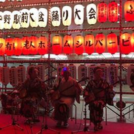 第9回中野駅前大盆踊り大会【2021年8月から10月31日に開催延期】