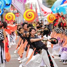 第四回 横浜よさこい祭り~良い世さ来い