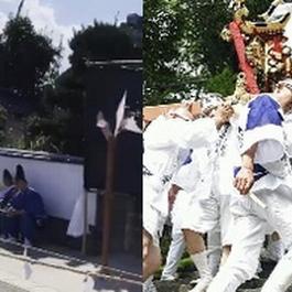 鶴岡八幡神社秋季例大祭 鶴岡宮日祭
