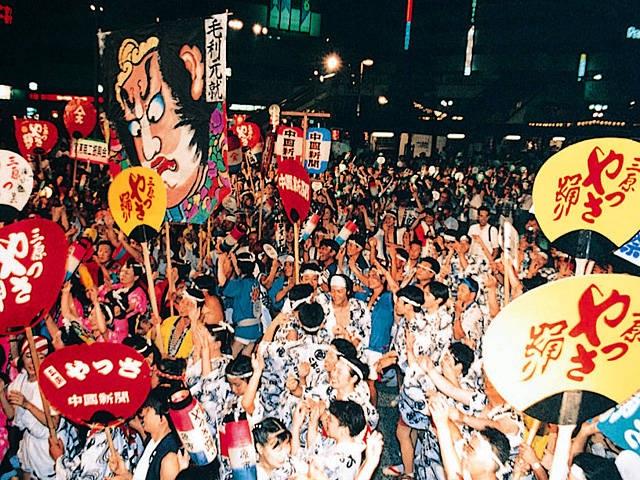 【2020年開催中止】第45回三原やっさ祭り