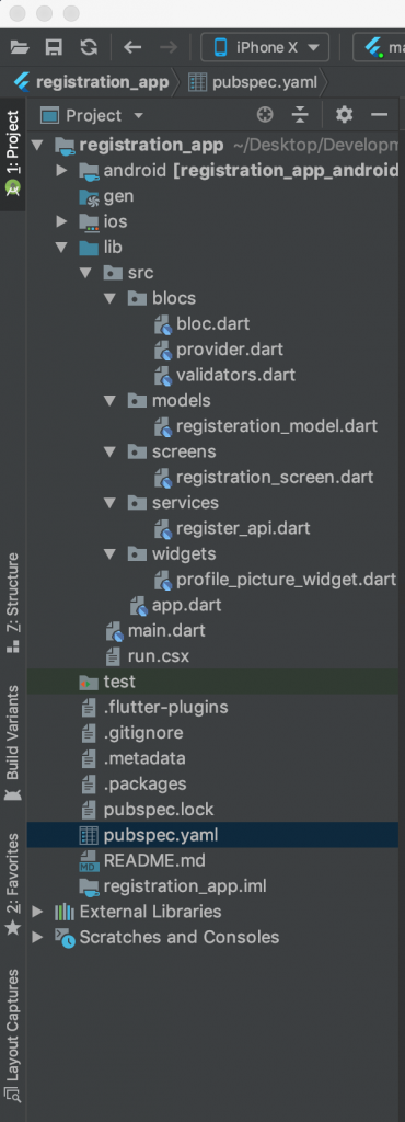 Registration App Folder Structure Screenshot