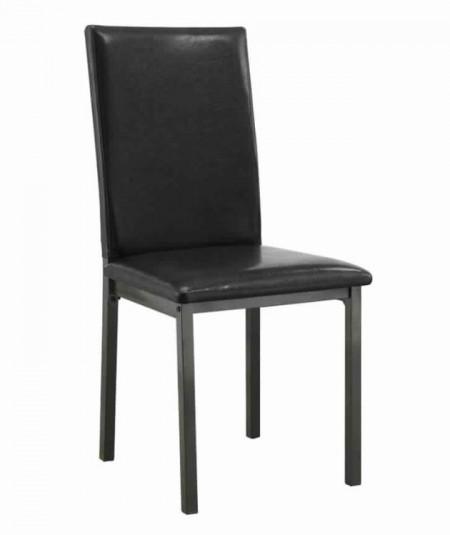 vedal-ii-dining-chair-1571420687.jpg