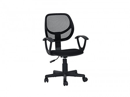 Gram Desk Chair