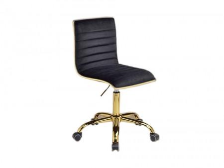 Grain Office Chair