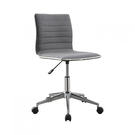 Mara Office Chair