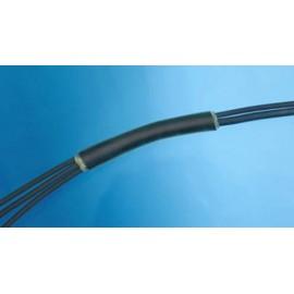 Hongshang ART000406 Zsugorcső ragasztóval Fekete 40 mm Zsugorodási arány:3:1 méteráru