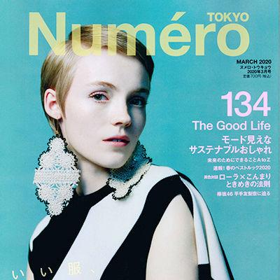Numero TOKYO3月号にSOMALIが掲載されました
