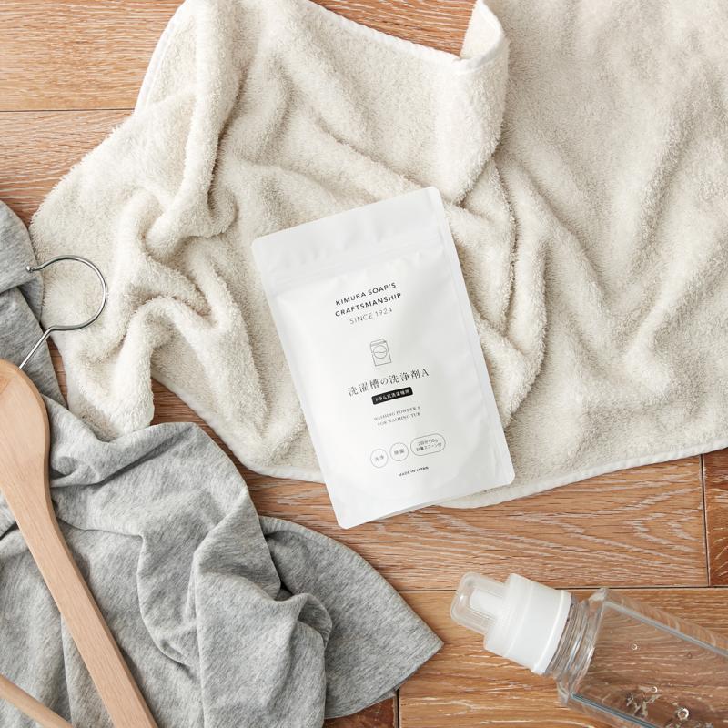 洗濯槽の洗浄剤A(ドラム式洗濯機用)