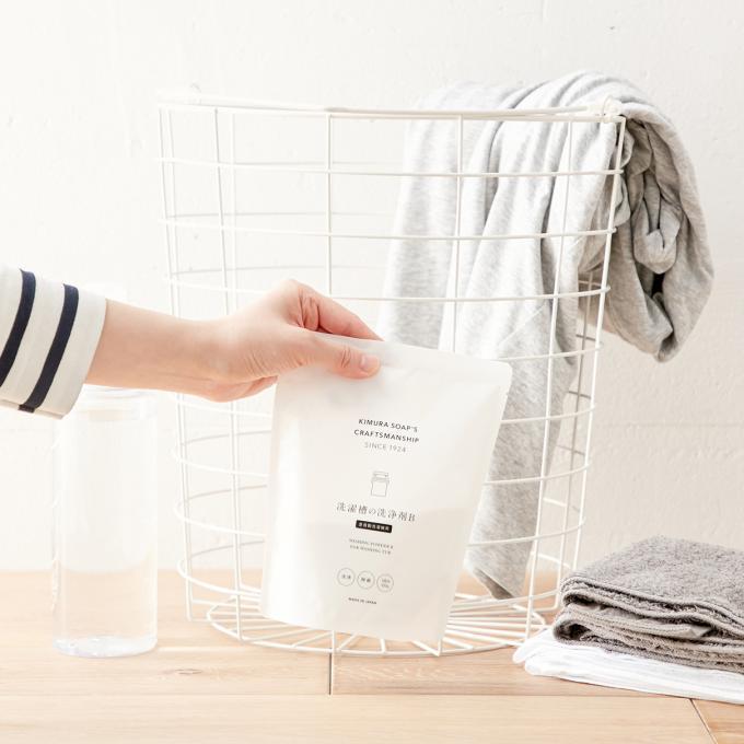 洗濯槽の洗浄剤B(全自動洗濯機用)