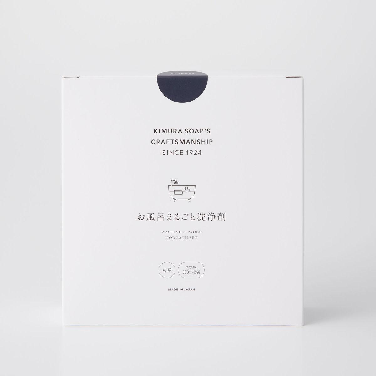 《リニューアル》お風呂まるごと洗浄剤(2回分)