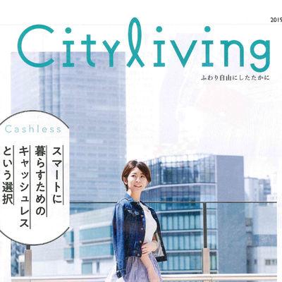 シティリビング大阪版6月14日号に掲載されました