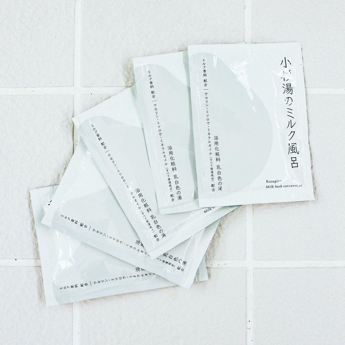 小杉湯のミルク風呂(入浴剤)