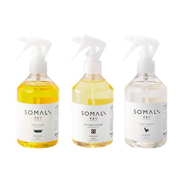 【送料無料】SOMALIセット(風呂床の洗浄剤1回分つき)