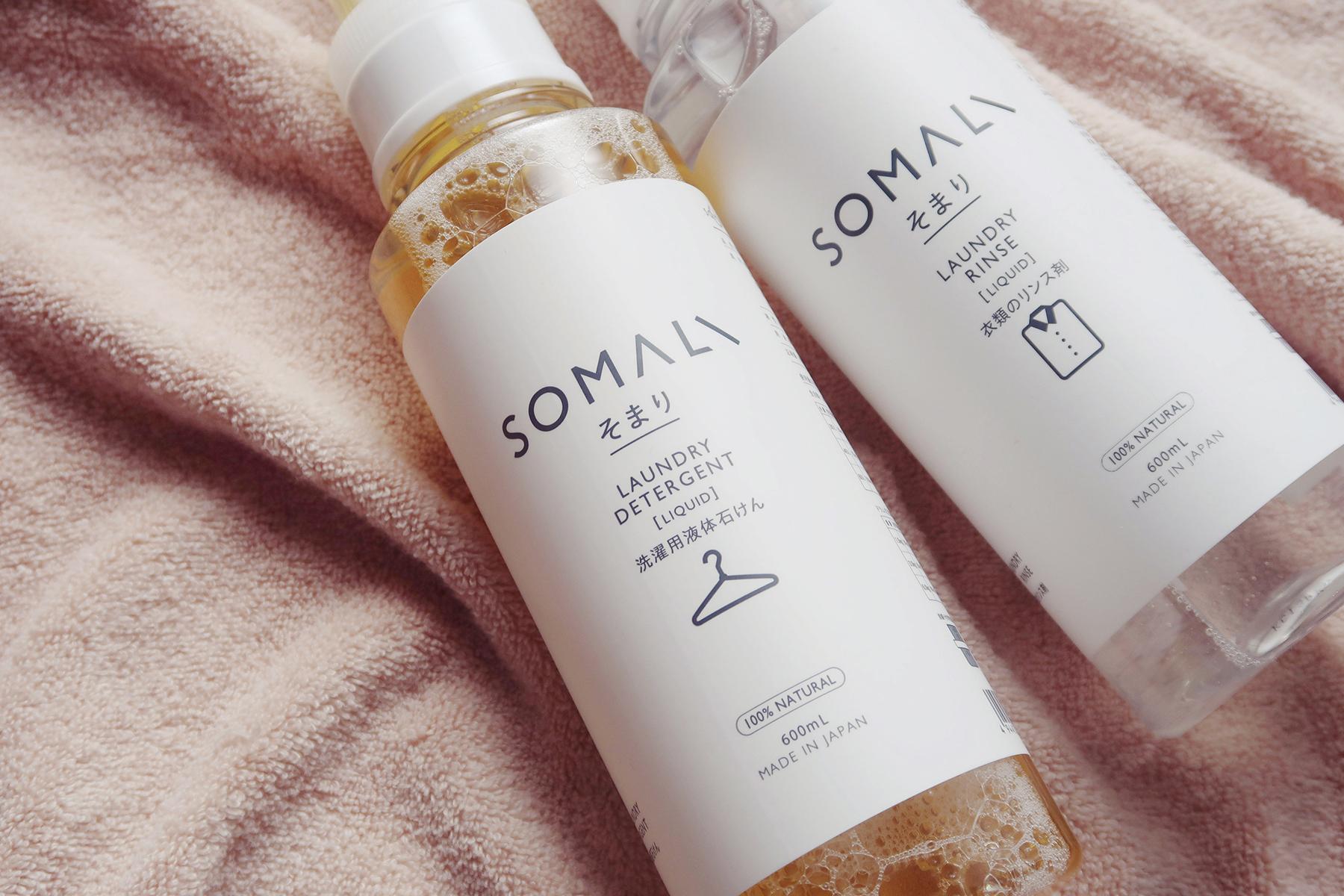 SOMALI液体洗濯石けん、衣類のリンス剤