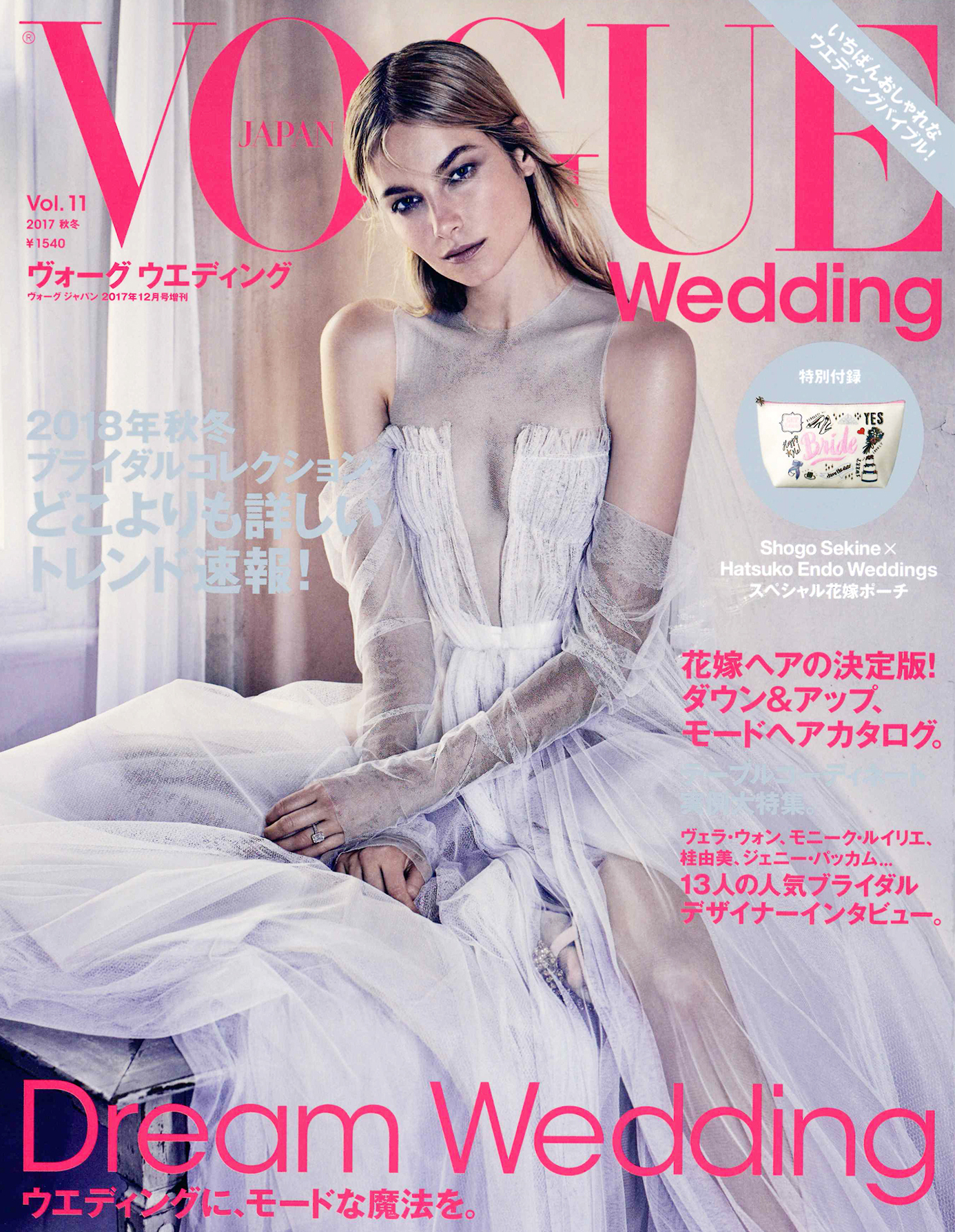 VOGUE Wedding表紙
