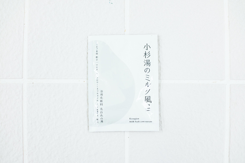 """""""kosugiyu"""""""