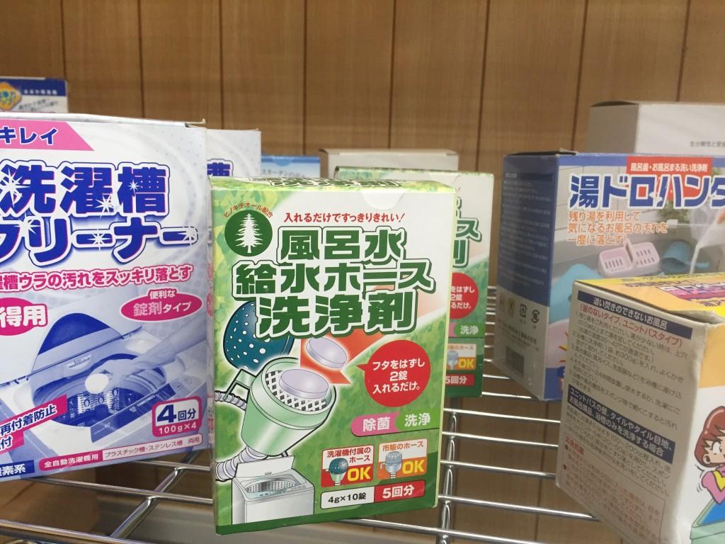 シャワーの中身を洗浄できるというユニークな商品も!!