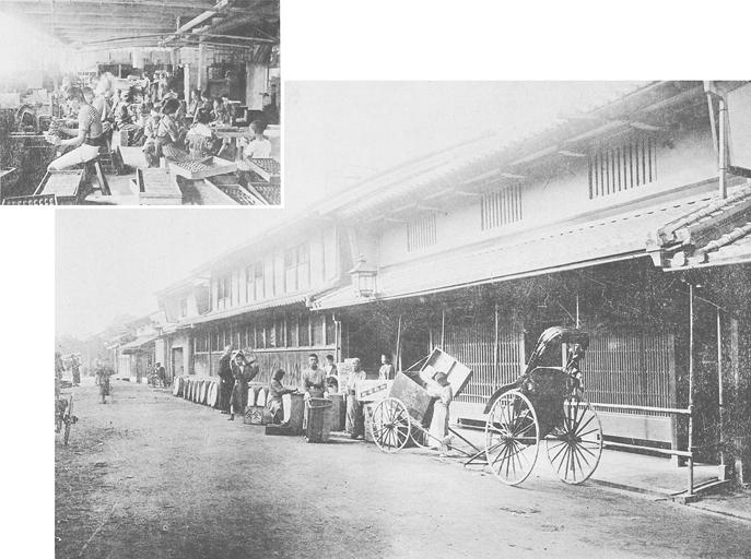 春元石鹸製作所
