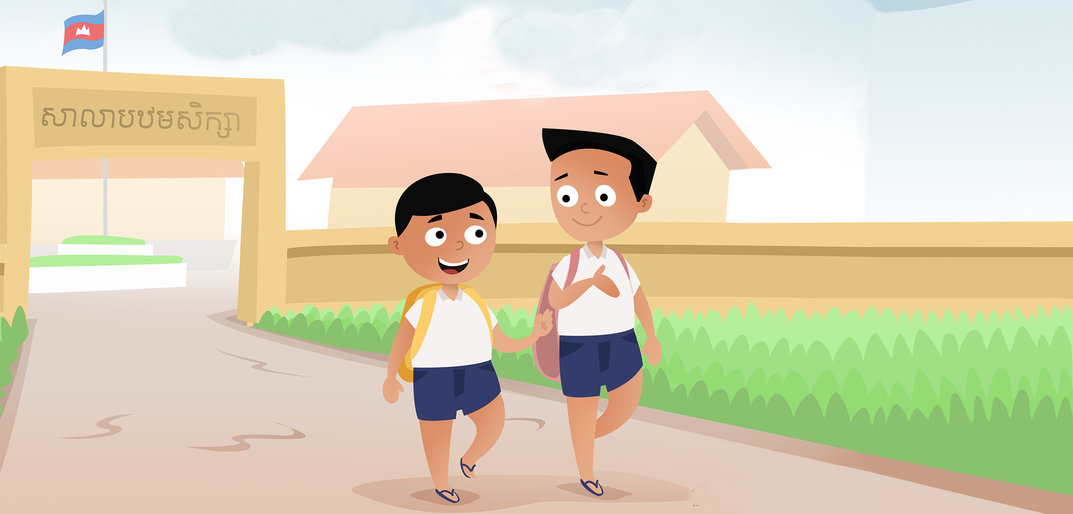 Two Friends Walking Together Storyweaver Two Friends