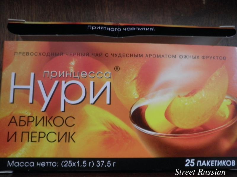 Russian_apricot_tea