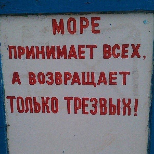 Russian_sea